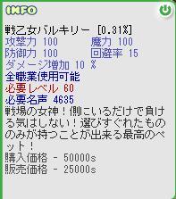 b0037097_1010031.jpg