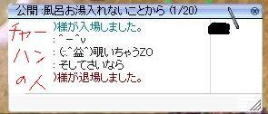 e0026317_23351848.jpg