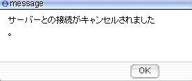d0005823_052990.jpg