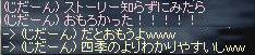 b0036436_20151856.jpg