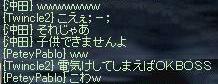 b0036436_7131242.jpg