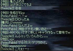b0036436_713248.jpg