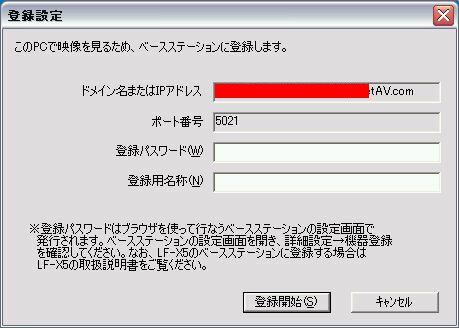 b0040759_2318939.jpg