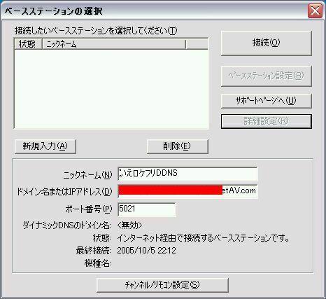 b0040759_235144.jpg