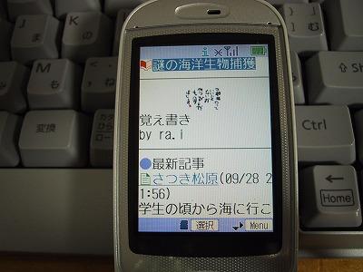 a0016171_20291128.jpg