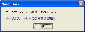 c0050375_2304557.jpg