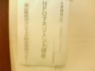 d0027501_14224166.jpg