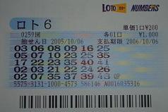 a0012604_23165812.jpg