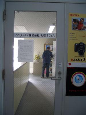 b0019313_201205.jpg