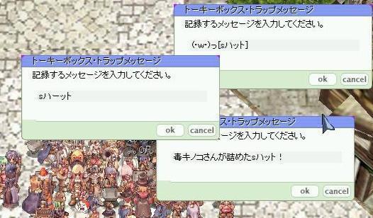 c0052014_2111972.jpg