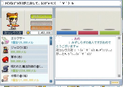 e0058125_23463121.jpg