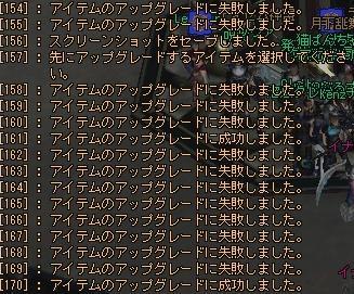 c0051431_1037356.jpg