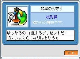 e0087434_11513181.jpg