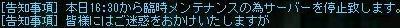 e0087434_153452.jpg