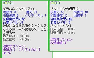 d0053737_12543956.jpg