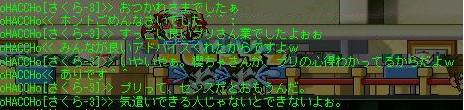 b0069938_18383035.jpg