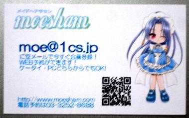 b0061639_1438352.jpg