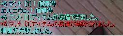 d0037655_20241198.jpg