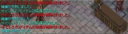 e0065378_123341.jpg