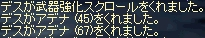 e0090007_1272516.jpg