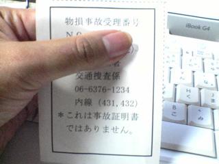 b0020719_046722.jpg