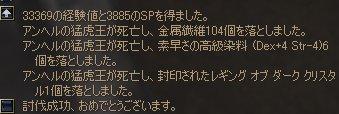 b0016320_13155921.jpg