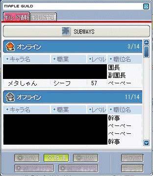 d0048430_4443986.jpg