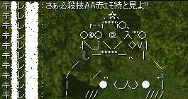 e0021537_19195343.jpg