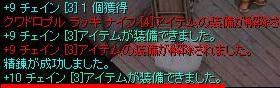 e0021537_19301128.jpg
