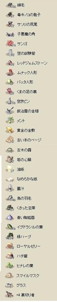 b0037741_1395840.jpg