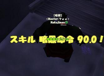 e0057344_601599.jpg