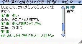 c0012248_1319913.jpg