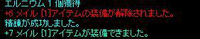 d0018796_8193261.jpg