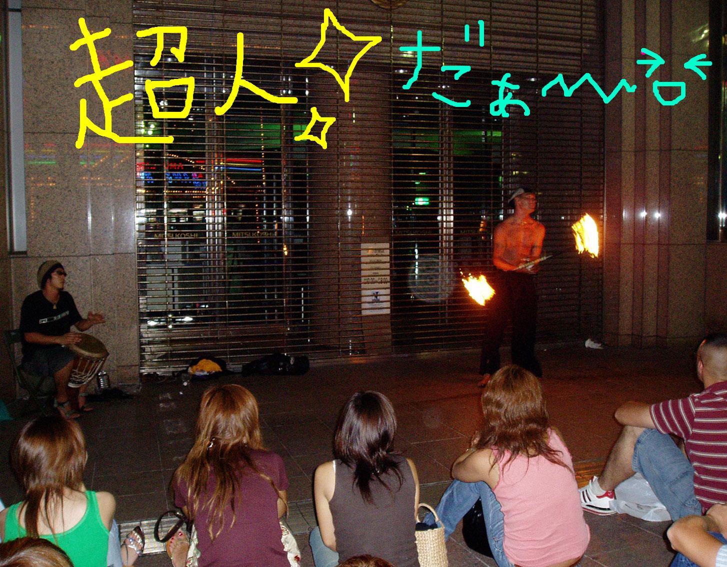 沖縄へ~(。・3・)ノ_c0038100_2382039.jpg