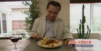 渡辺篤史、地中海風アンチョビとトマトのパスタを食べる