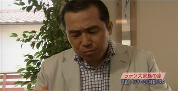 渡辺篤史、リアクション待ち