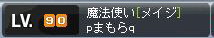 e0060010_2124160.jpg