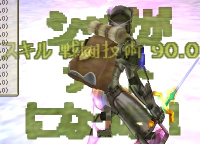d0036014_2442743.jpg