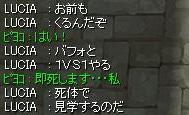 e0075915_17175374.jpg