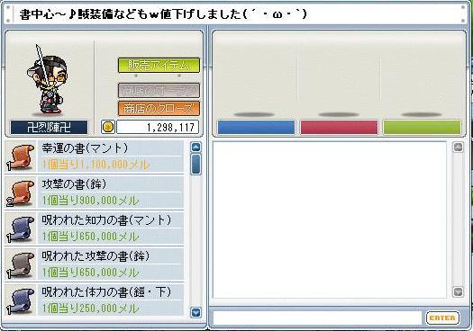 e0077519_09385.jpg