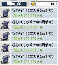 b0012230_21584430.jpg