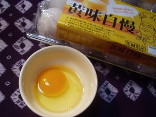 b0046537_926754.jpg