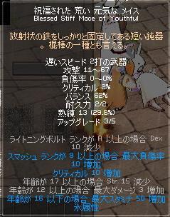 d0058439_181529.jpg