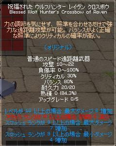 d0058439_18161064.jpg
