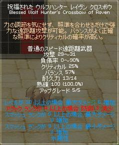 d0058439_1817298.jpg