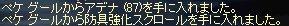 e0058448_16322839.jpg