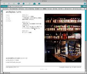 本家HP更新_e0065156_1639481.jpg