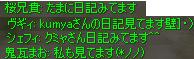 d0047267_12161092.jpg