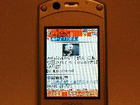 b0060071_2564551.jpg