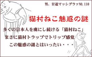 b0058108_1473971.jpg